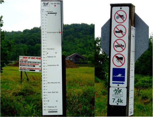 rail trail markers